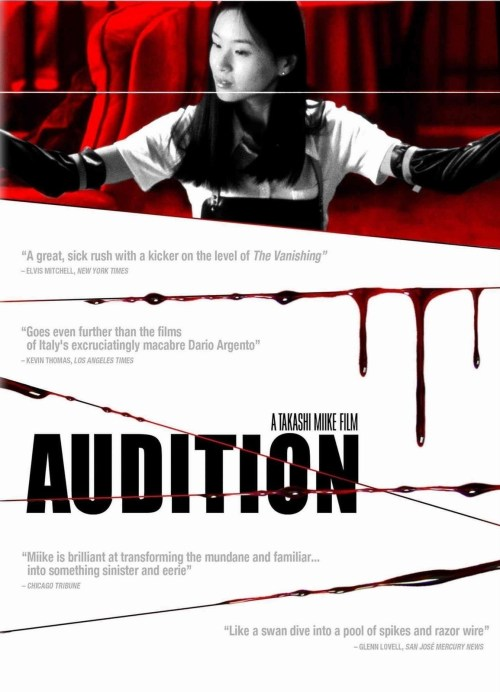 audition-dishon-16013