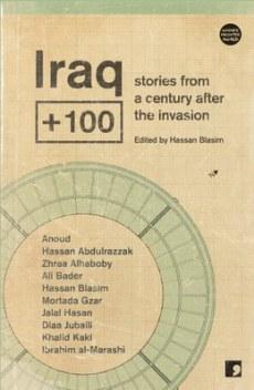 Iraq + 100...https://storgy.com/2017/03/21/book-review-iraq-100/