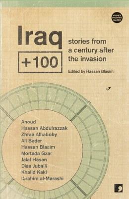 Iraq + 100 FINAL cover (1)