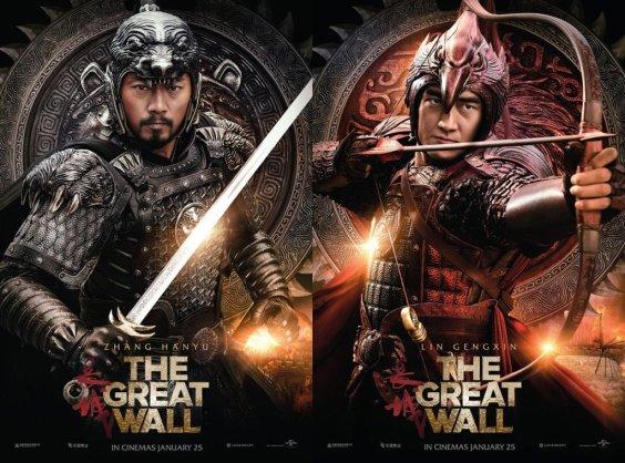 thegreatwall-3
